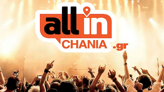 Events / Media Sponsor By All in Chania