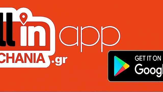 All in Chania App