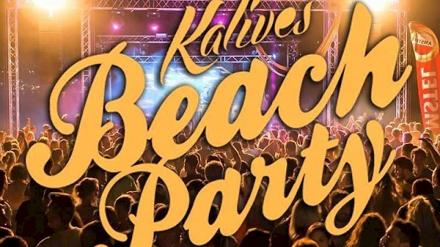 Kalives Beach Party / Foureira