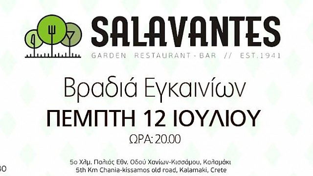 Opening Salavantes Restaurant Bar