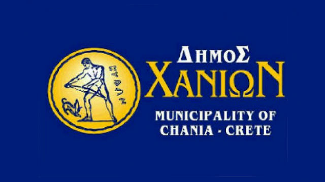 Fotagogisi Dimos Chanion
