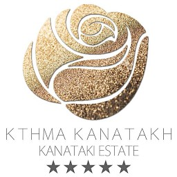 Ktima kanataki / New Years Eve menu