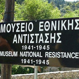 National Resistance Museum