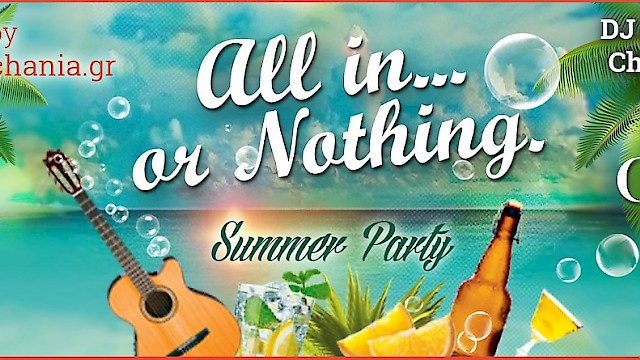 All in ...or Nothing 2 / Summer Party / Cabana Mare /16/8/2015