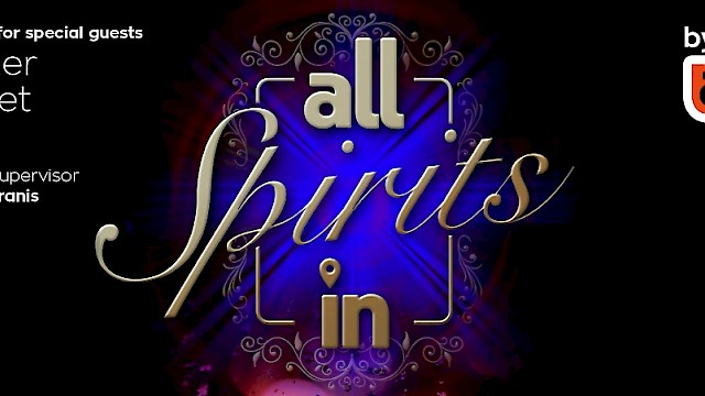 All Spirits in - Gala Dinner - B>Guest - 17.12.2016