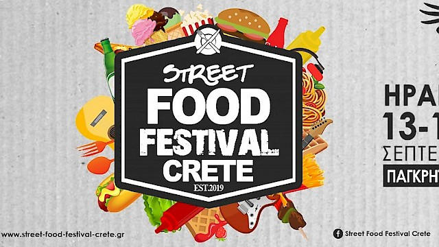 Street Food Festival Heraklion - 13.14.15 / 9 / 2019